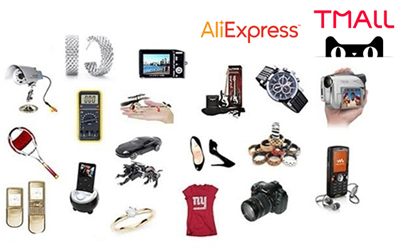 AliExpress TMALL
